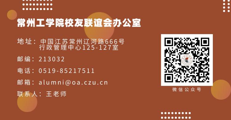 默认标题_手机淘宝详情海报_2019-11-30-0.png